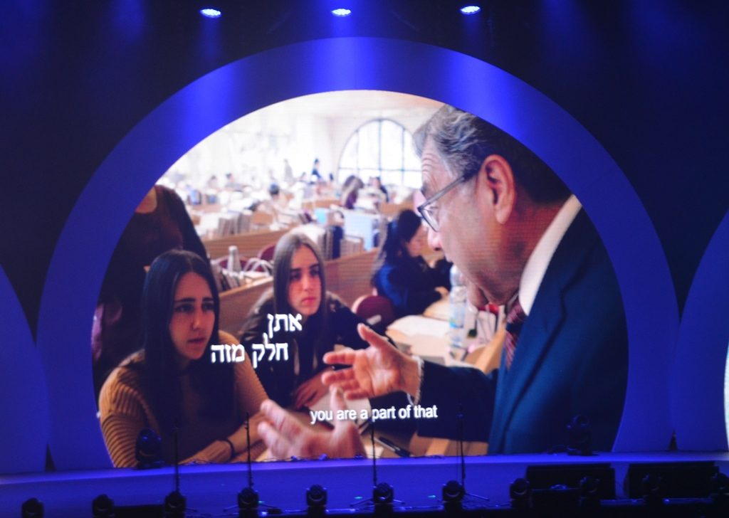Jerusalem Israel Siyum HaShas for Women Rabbi Riskin in video