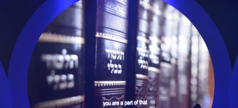 A Tale of Two Hadrans in Jerusalem: Talmud Torah