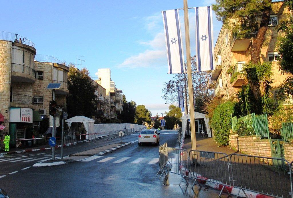 Jerusalem Israel Nasi Street ready to host world leader dinner