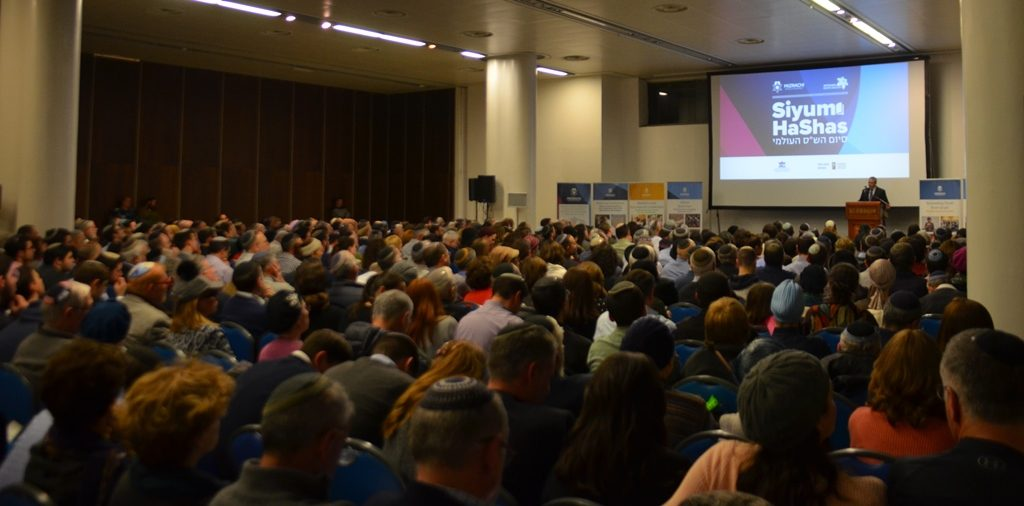 Mizrachi audience at International Conference Center