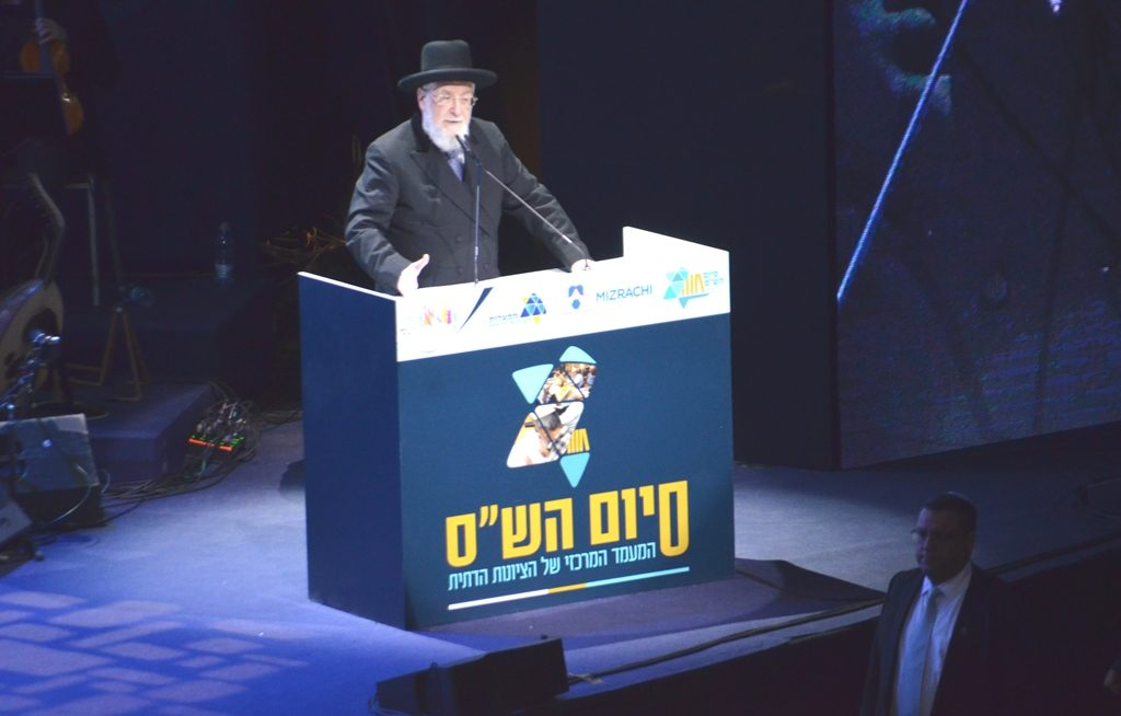 Rabbi Yisrael Meir Lau speaking at Siyum HaShas in Jerusalem Israel