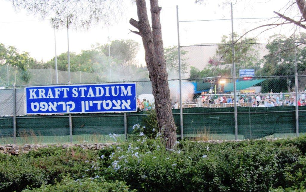Jerusalem Israel old Kraft Stadium