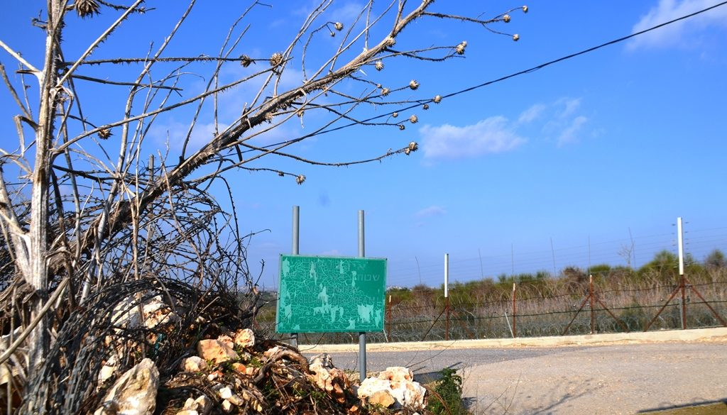 Warning sign near Lebanese Israeli border for IDF army area