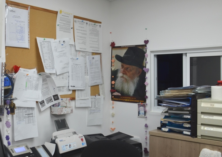 Photo of Habad Rebbe in Shlomi command center security room