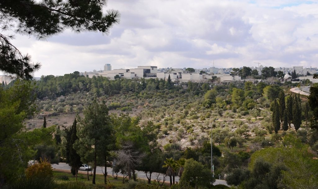 Israel Museum in Jerusalem Israel as seen over the Valley of the Cross