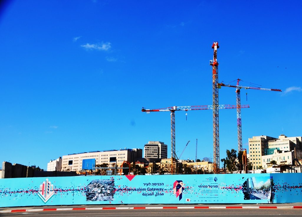 Jerusalem Israel sign for construction of Gateway project