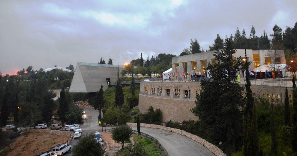 Jerusalem Israel Yad Vashem