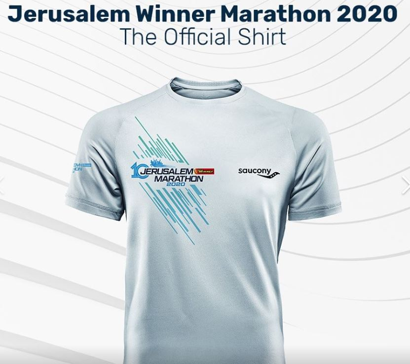 Official tee shirt for the 2020 Jerusalem Marathon