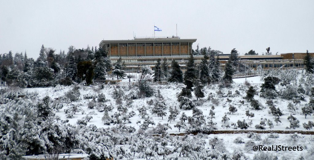 Knesset covered in snow in February 2015 storm