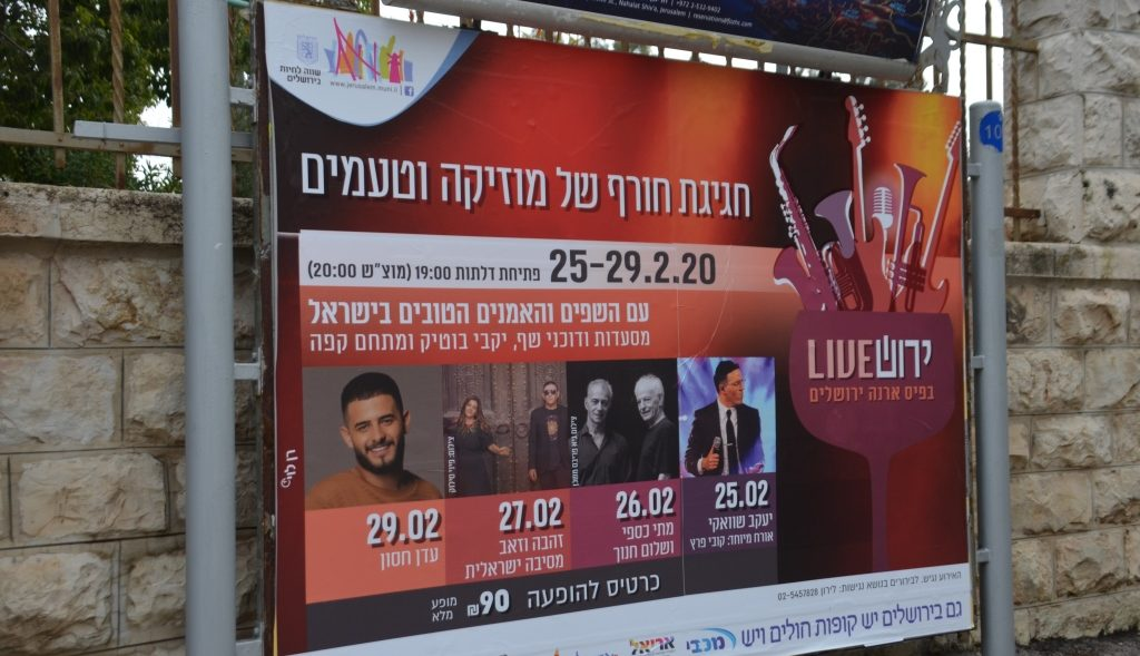 Winter Music Festival in Jerusalem sign for end of February performances