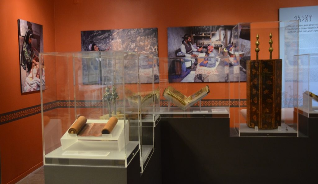 Bible Lands Museum Jerusalem Yemen exhibition