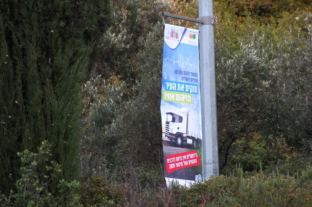 New standard for clean air signs in Jerusalem