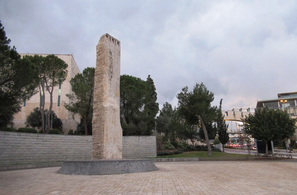 Jerusalem Israel memorial across from Cinema City
