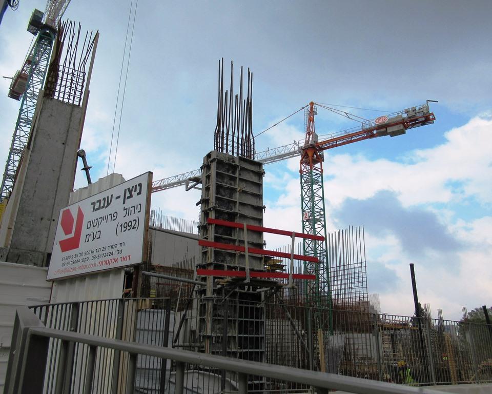Jerusalem King George Street hotel construction
