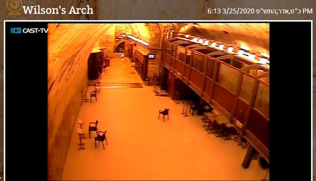 Jerusalem Israel closed for Corona image of Wilson's Arch Old City