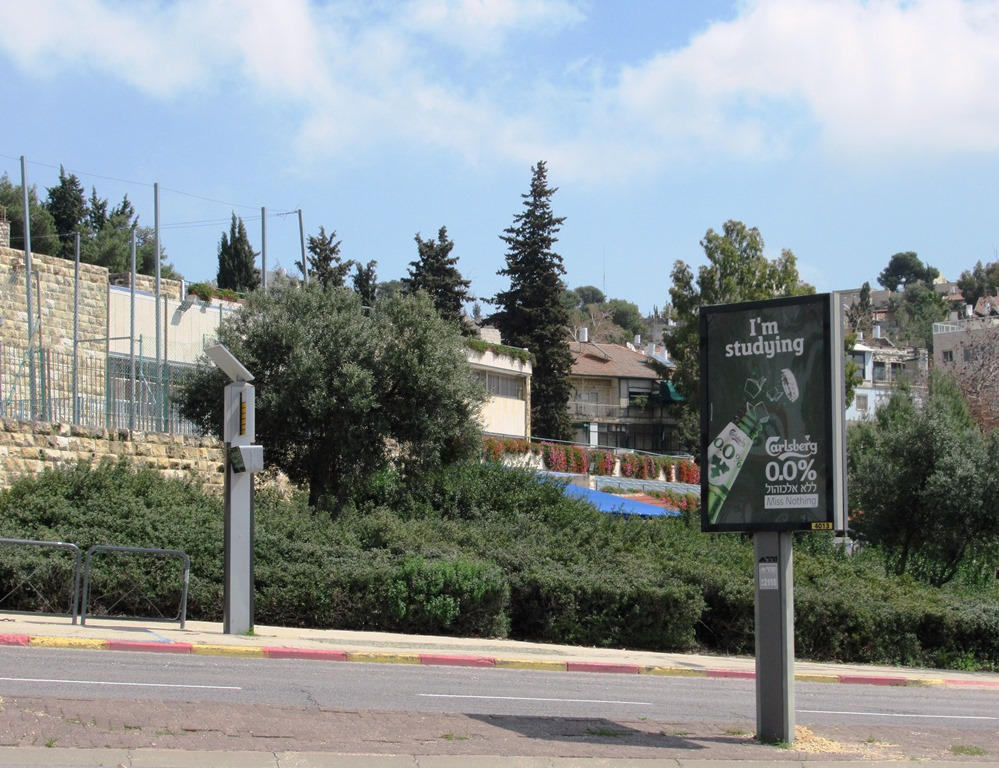 School closed for coronavirus in Jerusalem