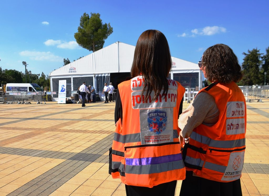 United Hatzalah volunteers at Herzl Conference