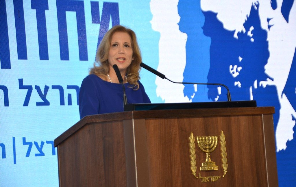 Aliza Lavie at Herzl Conference opening evening.