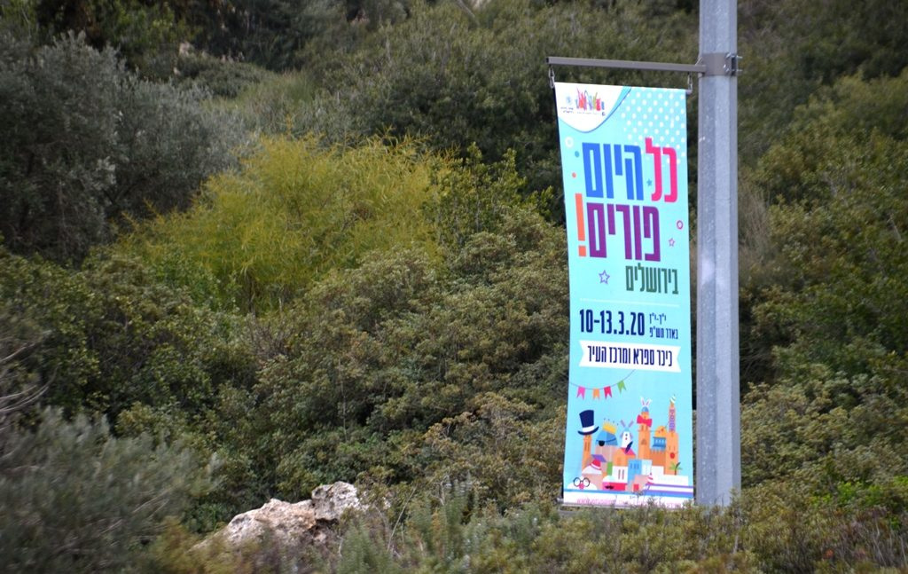 Purim in Jerusalem Israel
