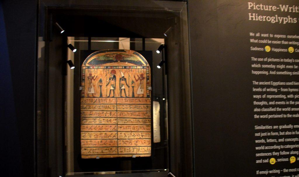 Hieroglyphics at Israel Museum