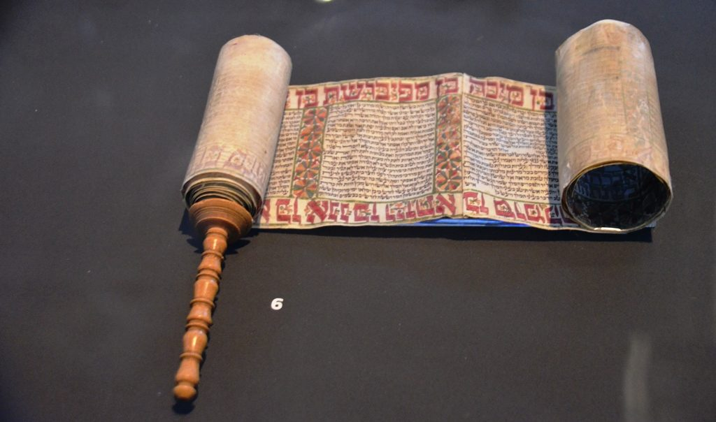 Scroll of Esther in Israel Museum illustrated and small on regular Purim exhibit