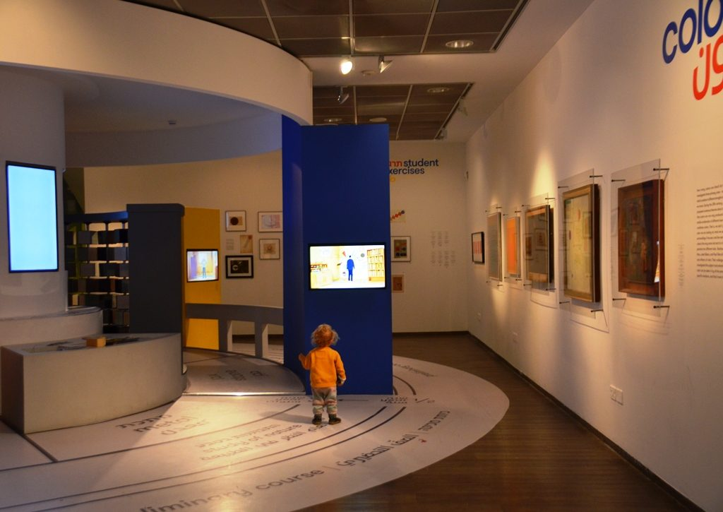 Children's section of Israel Museum