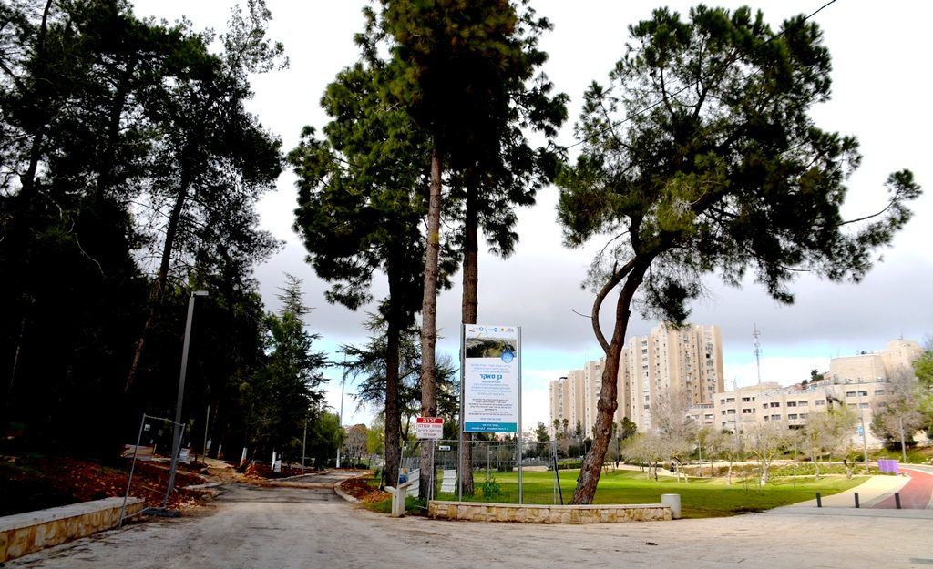 Gan Sacher park in Jerusalem Israel