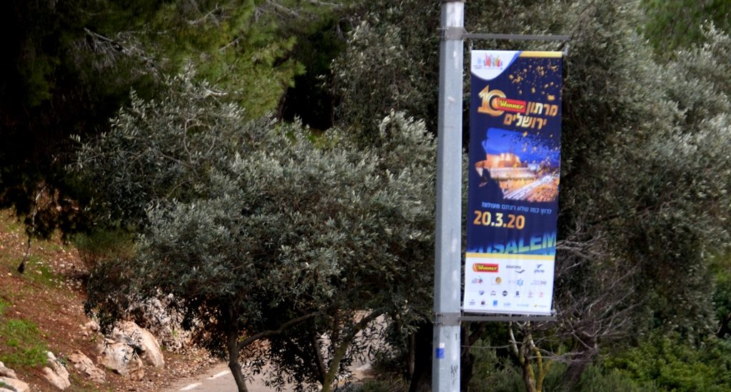 Sign for Jerusalem Winner Marathon 2020