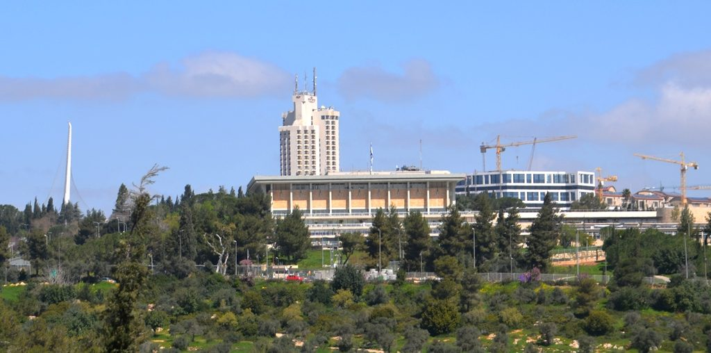 Israel Knesset view with Crown Plaza in background