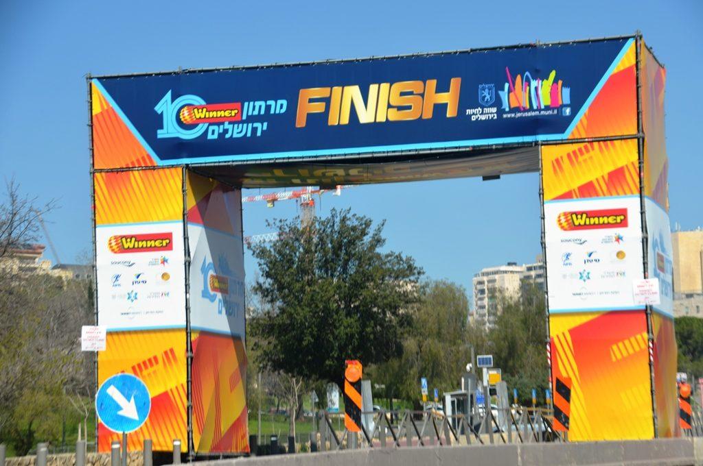Finish line for Jerusalem Winner Marathon placed before race was postponed