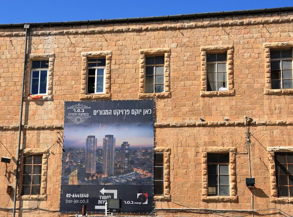 Jerusalem Israel new buildings planned for Beit Alliance building site