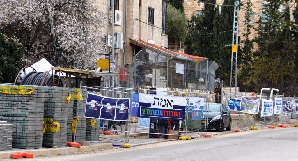 Jerusalem voting place for Knesset 23