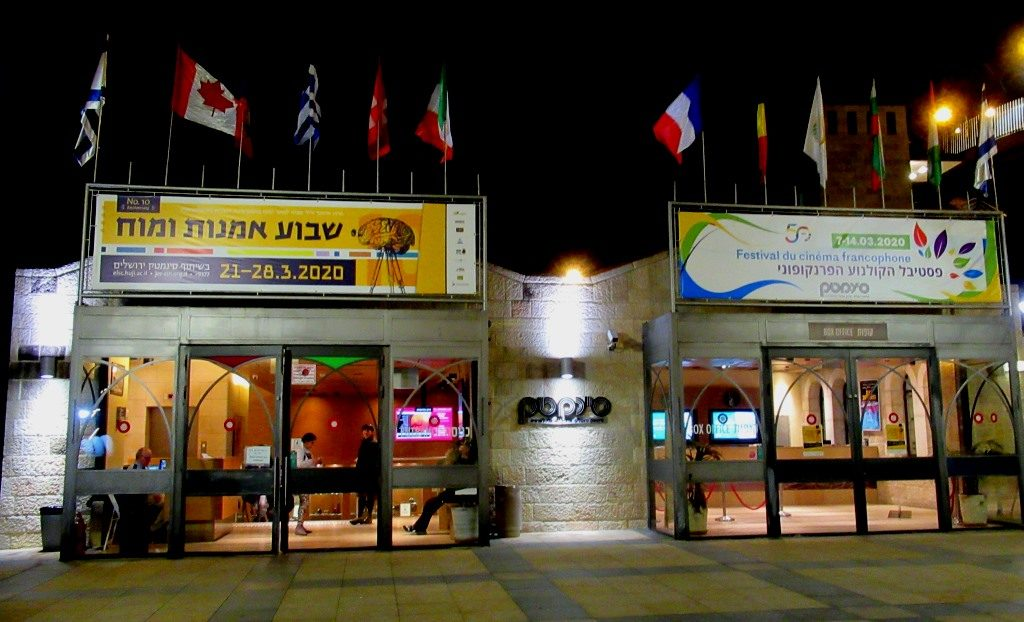 French Film Festival and Art and Brain week at Jerusalem Cinematheque