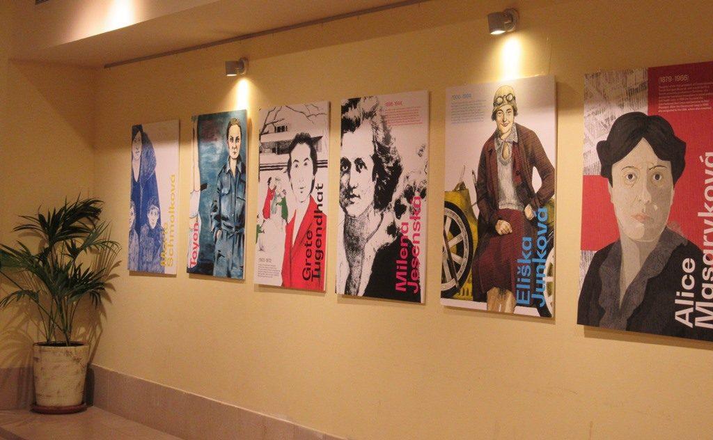 International Women's Day posters at Jerusalem Cinematheque