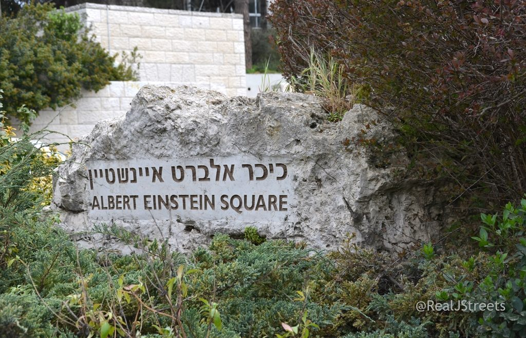 Albert Einstein Square in Jerusalem Israel