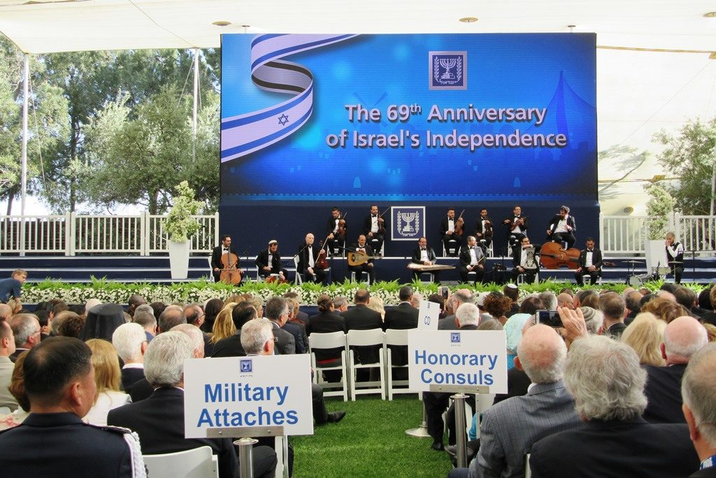 Independence Day at Israeli President house in 2017