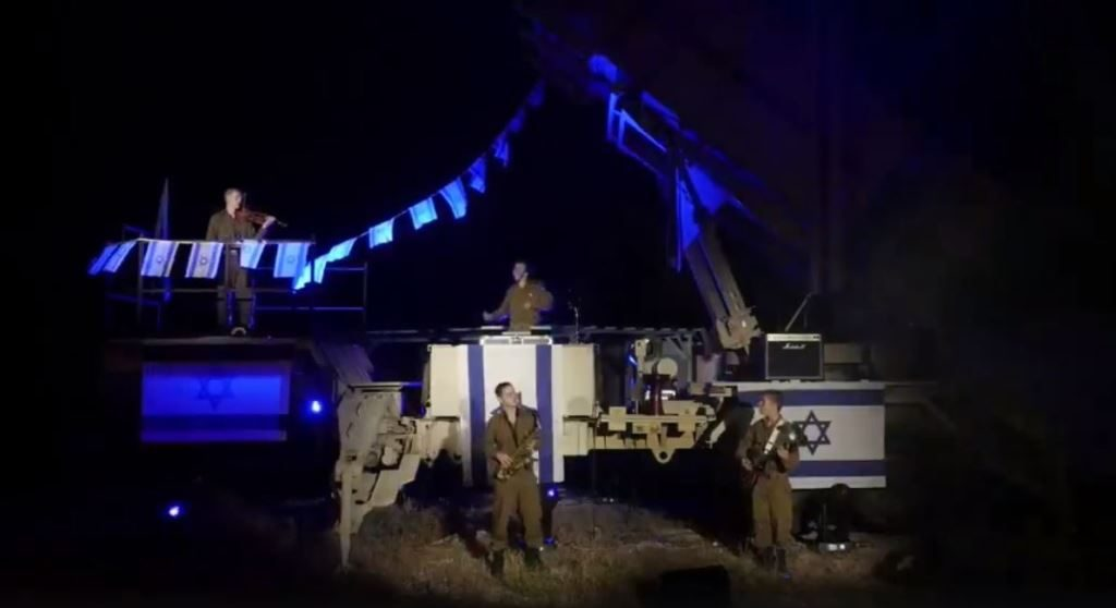 After Israel Independence Day IDF band on Facebook