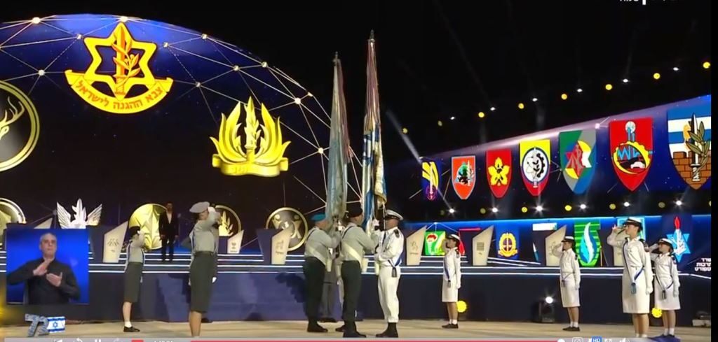 Coronavirus reduced IDF march of flags at Mount Herzl for Independence Day Yom Haatzmaut 5780