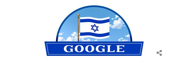 Yom Haatzmaut Google with Israeli flag