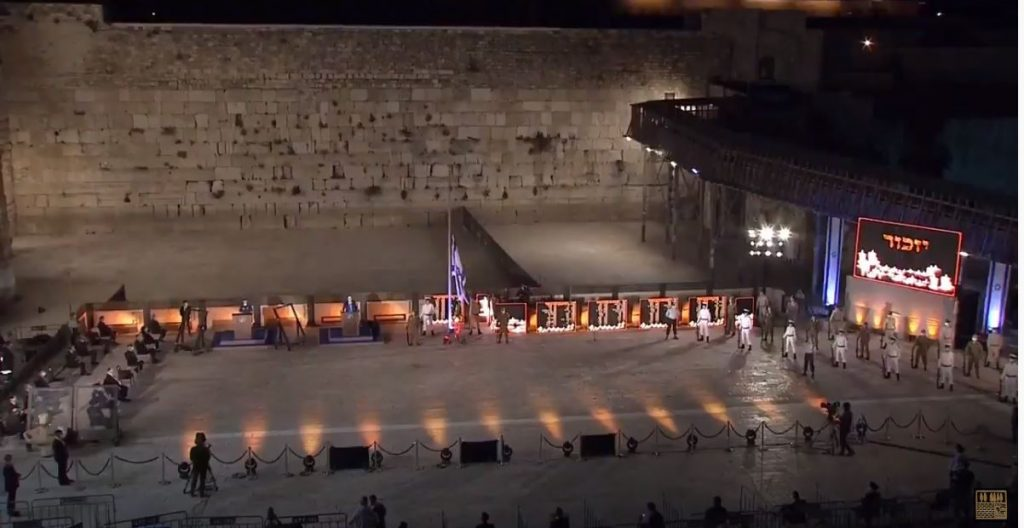 Western Wall for Memorial Day state ceremony