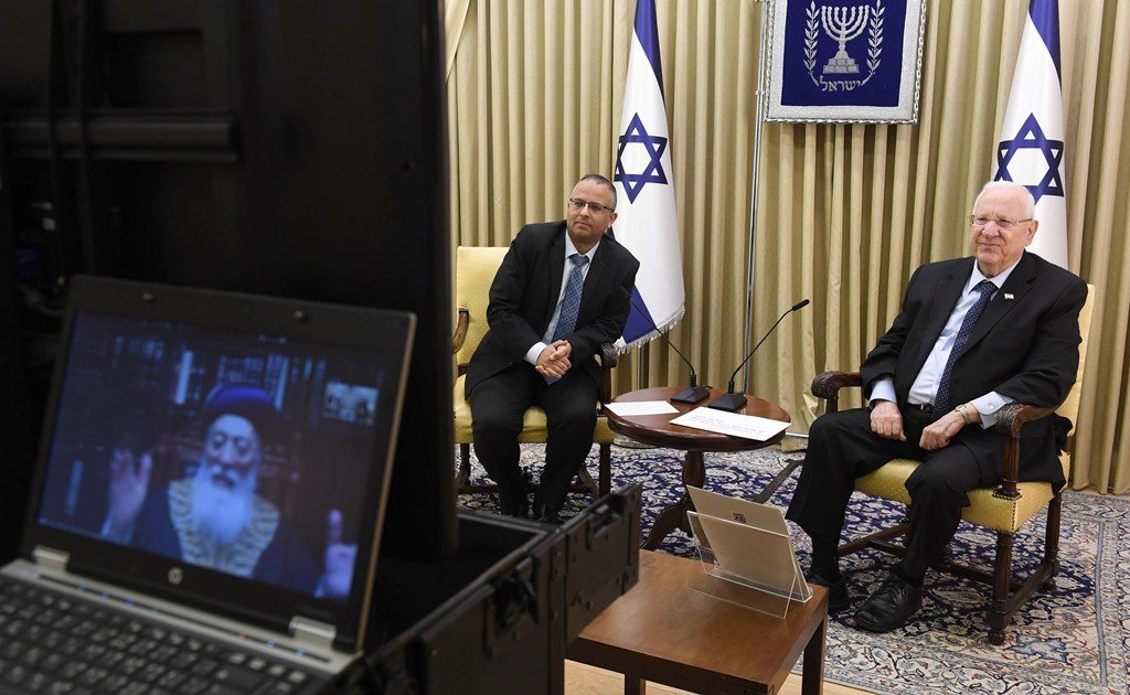 President Rivlin selling chamezt in time of corona virus remotely