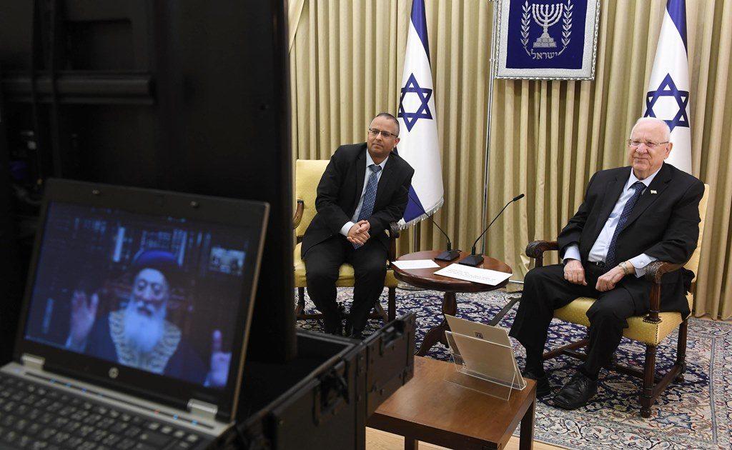 President Rivlin selling chamezt in time of corona virus remotely