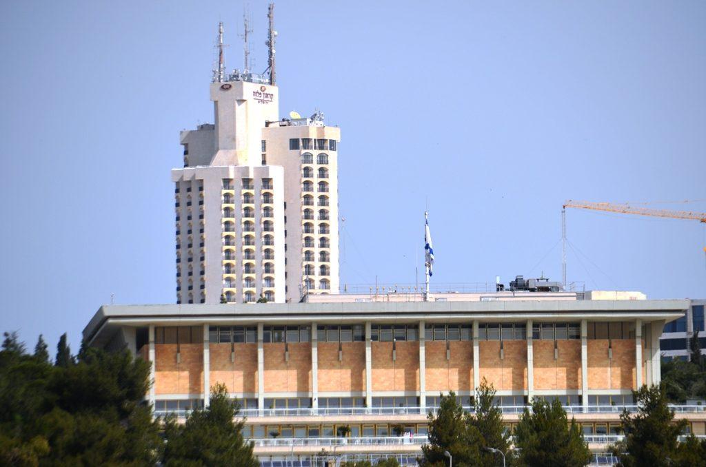 Jerusalem Israel Knesset and Crown Plaza