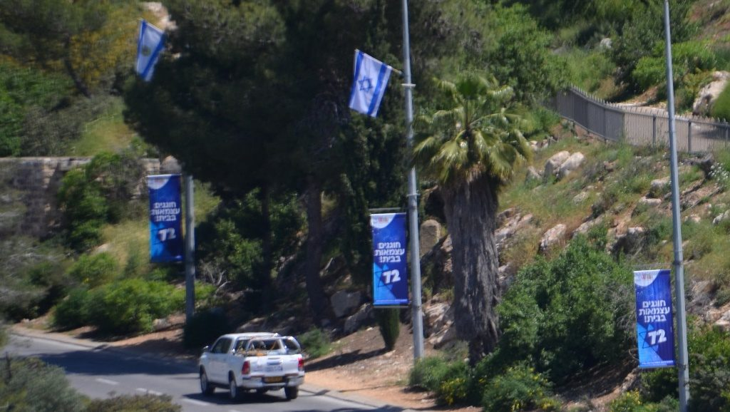 Israeli Independence Day signs, celebrating Independence at home 72