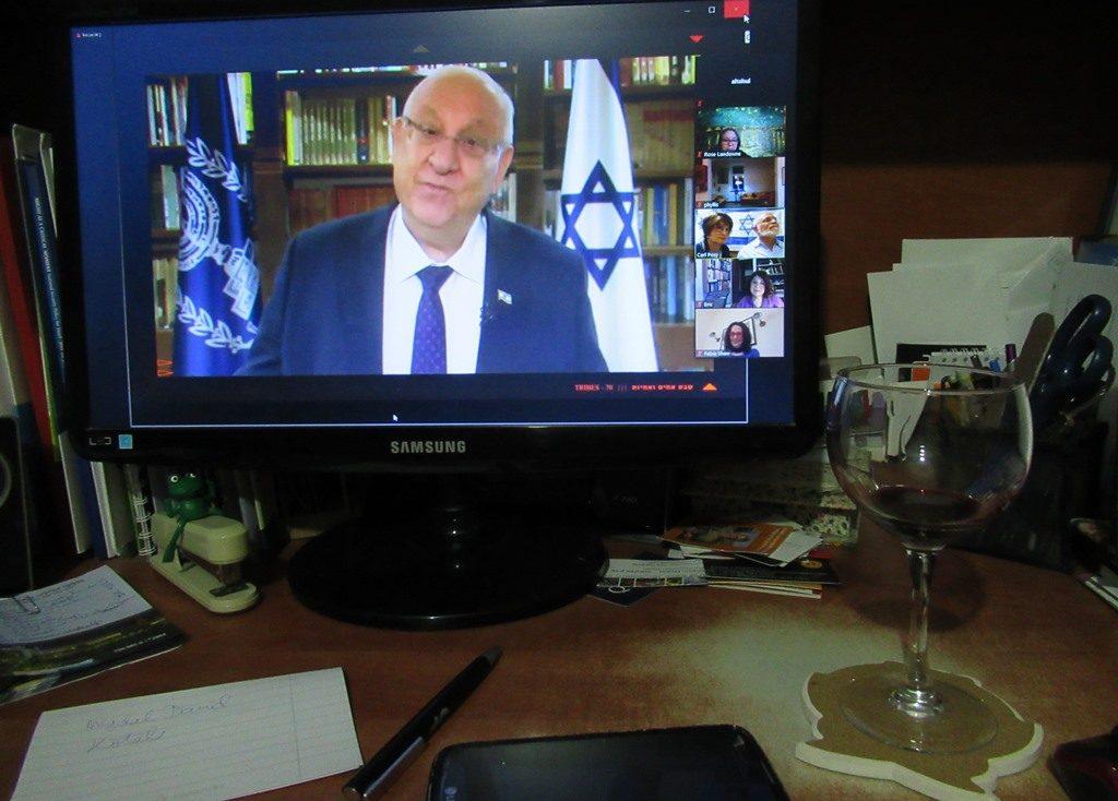 Israeli President Rivlin