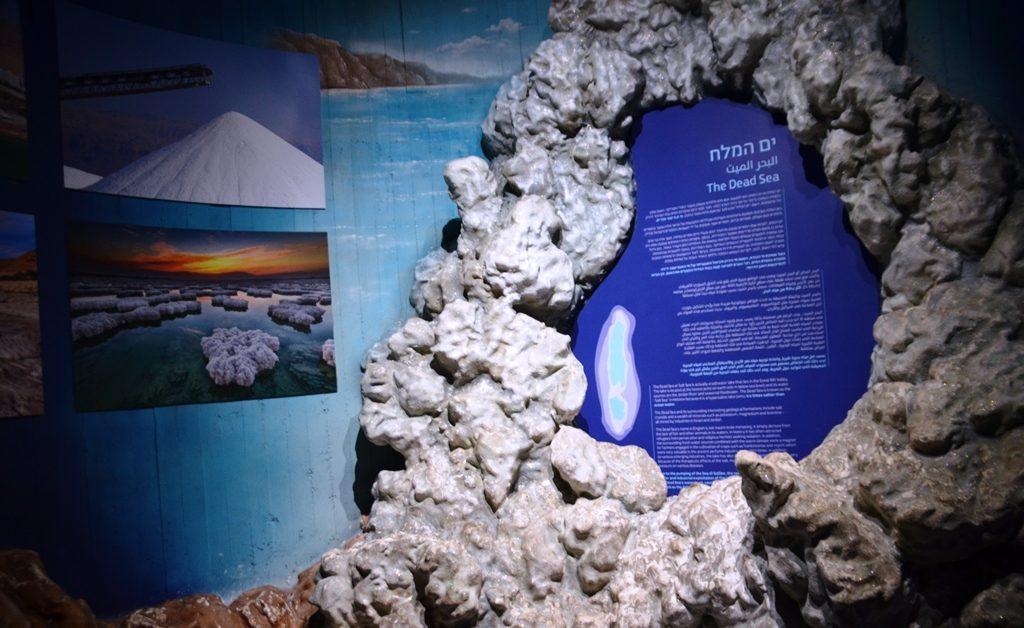 Dead Sea section of Jerusalem Aquarium