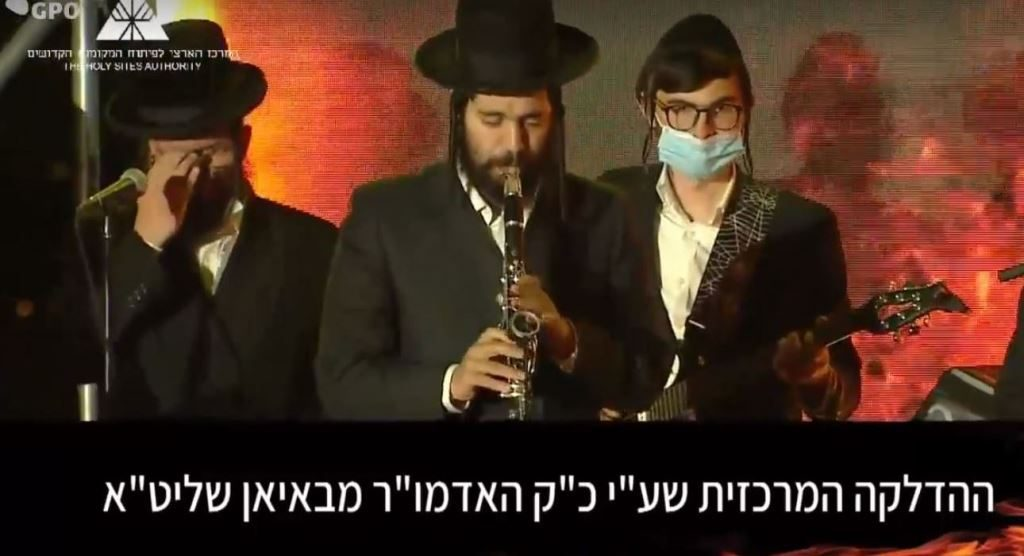Screen shot GPO live of Meron on Lag B'Omer coronavirus