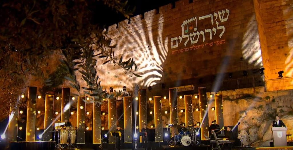 Musical performance near old City walls for Jerusalem Day