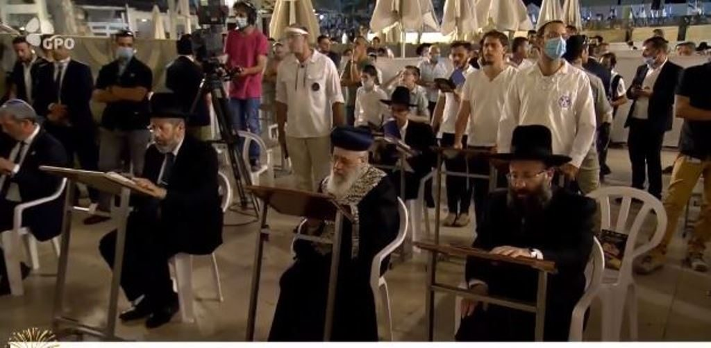 Rabbis at Kotel for Yom Yerushalayim prayers
