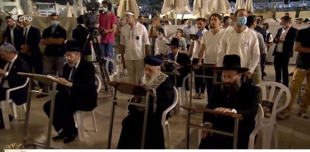 Rabbis at Kotel for Yom Yerushalayim prayers